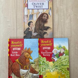 子供用英語の読み物 3冊まとめて