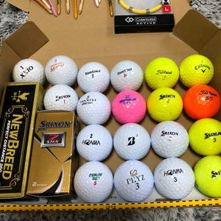 ゴルフボールとアクティブネック