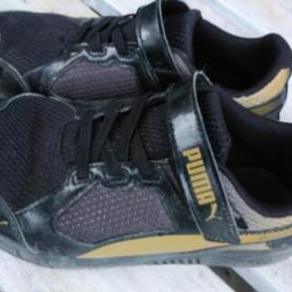 中古☆PUMA子供用運動靴★20㌢♪黒
