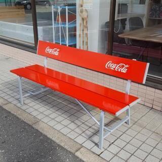 コカ・コーラ  スチールベンチ