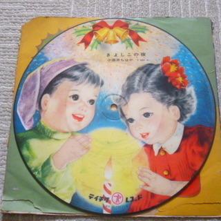 昭和レトロ! 絵入レコード 「よい子のクリスマス」 2枚組♪♪♪