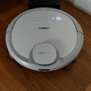 ロボット掃除機 マッピング機能 水拭き