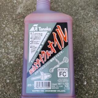 【新品】混合2サイクルエンジンオイル(チェーンソーや草刈り機)