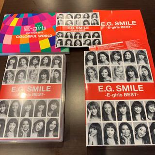 E-girls BEST E.G.SMILE CD2枚+DVD3枚