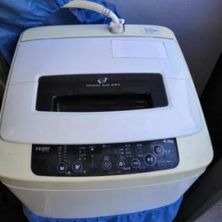 (無料)haier洗濯機4·2kg