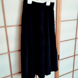 紺11号フレアスカート