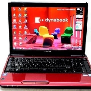 DynabookEX/56MRDKS (PAEX56MLF…
