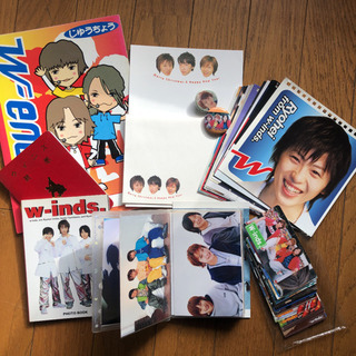 w-inds. グッズ