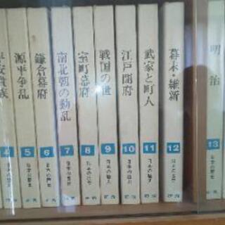 日本の歴史/教科別学習大辞典/日本文学館/他