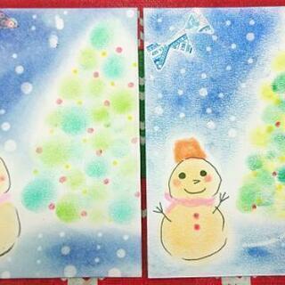 12月3日高浜市 簡単楽しい癒される💛【色を楽しむゆびアート】