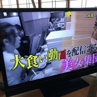 MITSUBISHI  テレビ 46型 ブルーレイディスクレコー...