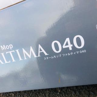 FALTIMA 040 スチームモップ ファルティマ 掃除