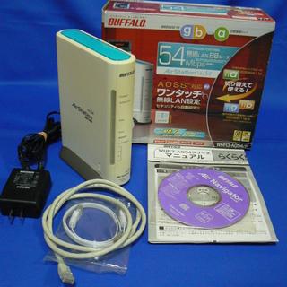 BUFFALO 無線LANルーター WHR3-AG54 2.4G...