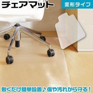 【新品】 チェアマット 床保護 デスクマット フローリング保護 ...