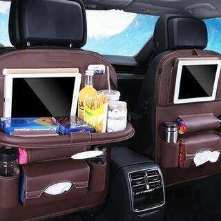 車 収納  整理ボックス《未使用 新品》