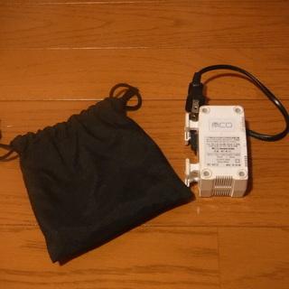 海外旅行用 変圧器