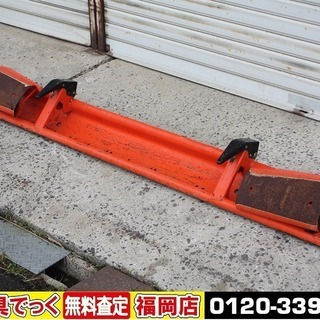 クボタ ロータリー RLシリーズ 160cm用 延長カバー トラ...