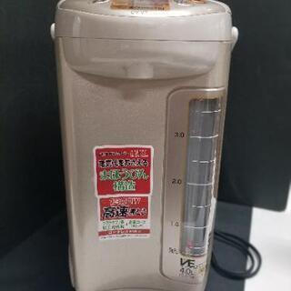 2013年製 ZOJIRUSHI4L電気魔法瓶 CV-VT