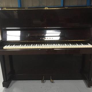ヤマハアップライトピアノU2
