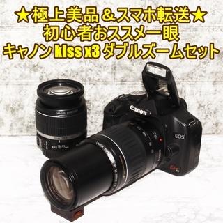 極上美品★スマホ転送&初心者おススメキャノン kiss x3 ダ...