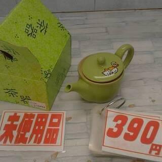 11/30 急須 未使用品390円 離乳食80円~100円 プラ...