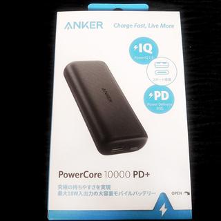 【新品未開封】Anker PowerCore 10000 PD+...