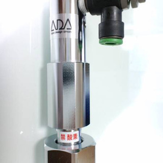 ADA CO2アタッシュレギュレーター 大型ボンベ用 純正白パッ...