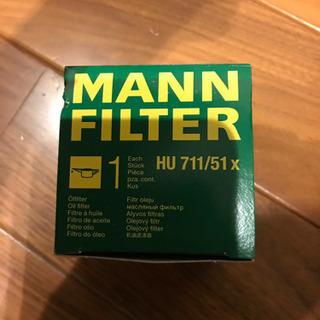 MANN オイルフィルター HU 711/51 x