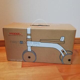 【新品未使用】Hopple ホップル ファーストウッディーバイク