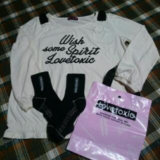 LOVETOXiC  3点セット(L)160