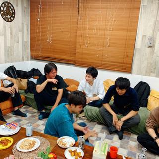 第5回ホームパーティー 当日参加OKです😊 - 新宿区