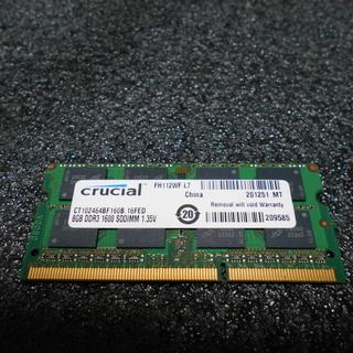 ノート用メモリ DDR3 PC-12800 Crucial 8G...