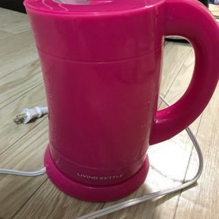 ピンクの電気ケトル