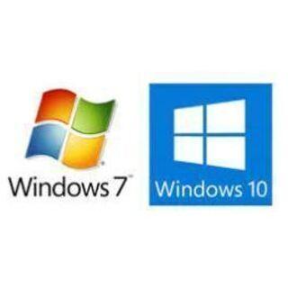 XP・vistaのパソコンを最新のWindows10にしませんか!