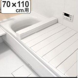 お風呂の蓋