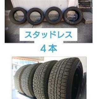 205/60r16 スタッドレスタイヤ