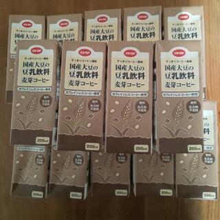 国産大豆の豆乳飲料 麦芽コーヒー(14本)