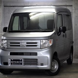 ホンダ N-VAN G ホンダセンシング シルバー 最新車…