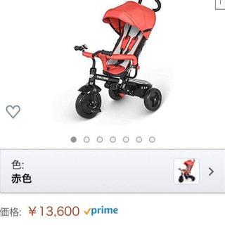 かじとり三輪車 (赤)新品
