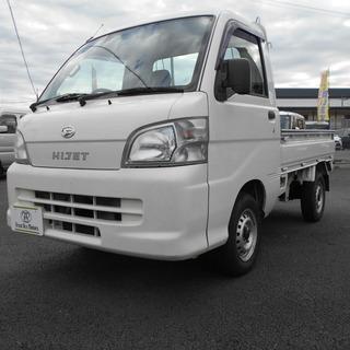 平成19年式 ハイゼットトラック S210P エアコン パワステ...