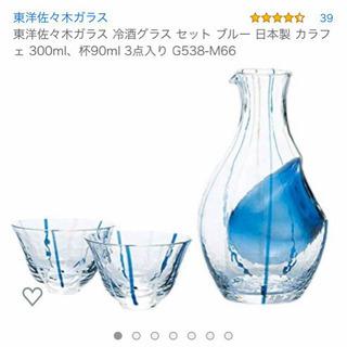 【未使用、箱付】東洋佐々木ガラスの冷酒🍶セット