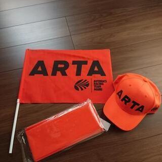 新品、非売品ARTA キャップ、フラッグ、ポンチョ3点セッ...