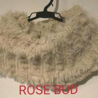 ROSE BUD(ローズバッド)ファー&ニットスヌード