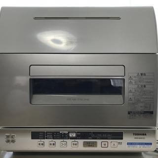 食洗機 DWS-600C