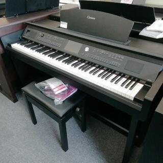 775 YAMAHA  CVP -705 電子ピアノ