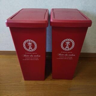 「お話中」30リットルゴミ箱2個セット♫美品