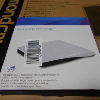 USB3.0外付けポータブルドライブ