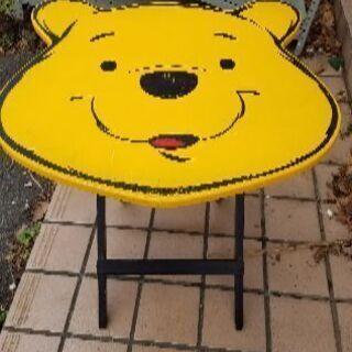中古/折り畳み式プーさんのテーブル