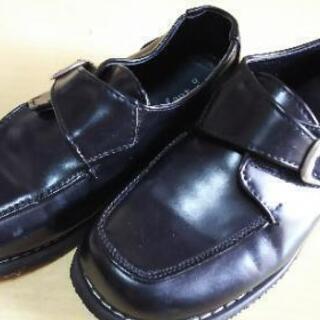 子供靴 男の子 フォーマル
