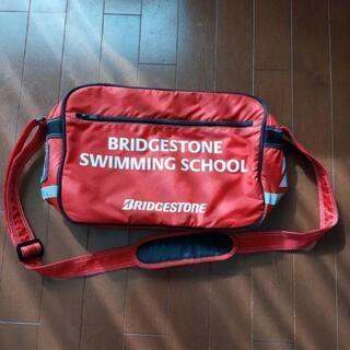 ブリヂストンスイミングスクール バッグ
